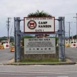 キャンプ・ハンセンのゲート