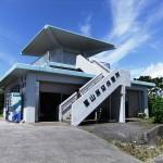 嵐山展望台のある建物