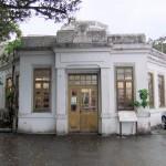 旧大宜味村役場庁舎①